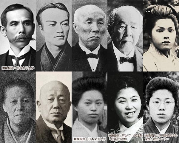 広岡浅子を理解するための10人(知人・友人編)