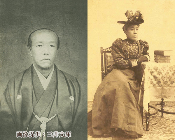 広岡浅子の実家・三井家