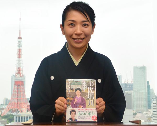 伝統芸能・講談でよみがえった浅子~講談師・日向ひまわりさんに聞きました~
