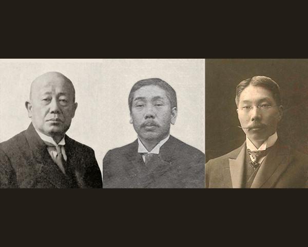 浅子を支えた三人の幹部 (中川小十郎・祇園清次郎・星野行則)