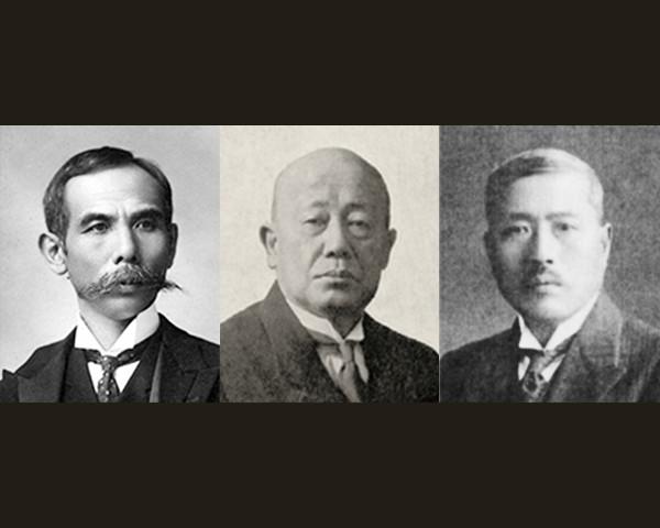 「浅子のもとで働く」ということ 〜広岡浅子の人材育成論〜