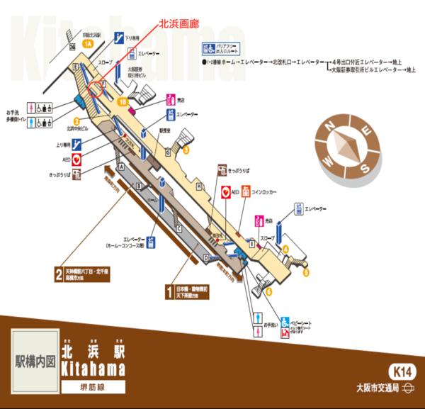 北浜駅 駅構内図