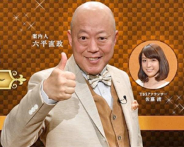 2月12日(金)22:00より、テレビ番組「THE歴史列伝~そして傑作が生まれた~」(BS-TBS)で広岡浅子特集が放送されます。